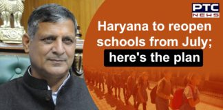 Haryana government Opening Schools From July | Education Minister Kanwar Pal
