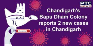 Chandigarh Coronavirus New Cases From Bapu Dham Colony Sector 26 | Sukhna Lake
