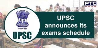 UPSC Exam Dates 2020 | Civil Services, NDA, CMS, IAS Prelims