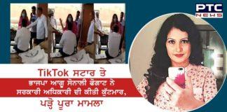 TikTok Star And BJP Leader Star Sonali Phogat Thrashes Govt Official With Slipper