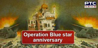 Operation Blue Star Anniversary | Giani Harpreet Singh on Khalistan