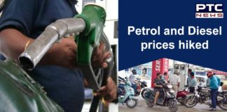 Petrol and Diesel Price Hike Today Delhi India | Indian Oil Corporation