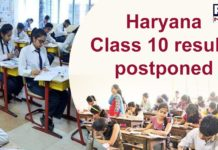 Haryana Board Class 10 Exam Results 2020 | Education Minister Kanwar Pal