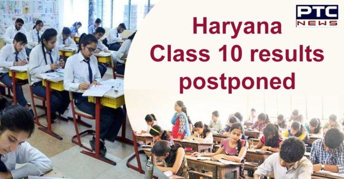 Haryana Board Class 10 Exam Results 2020 | Education Minister Kanwar Pal