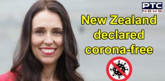 New Zealand Coronavirus Free | Lockdown restrictions Lifted | Jacinda Ardern