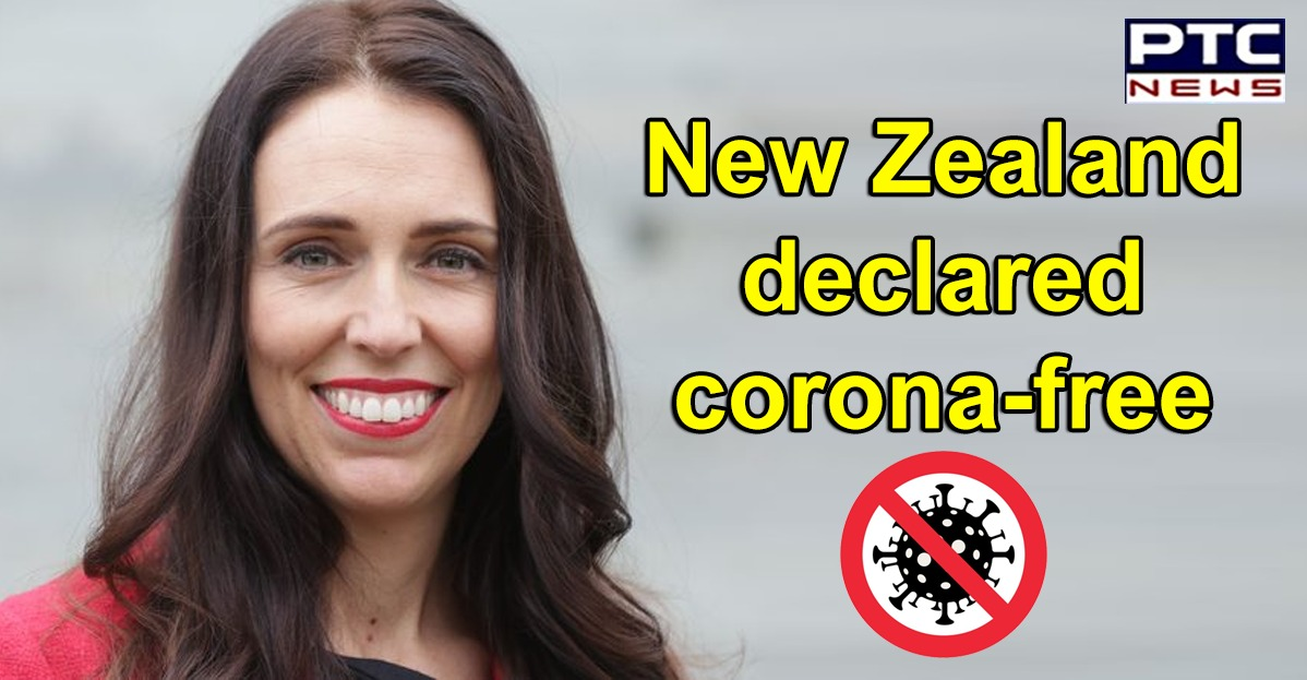 New Zealand Coronavirus Free | Lockdown restrictions Lifted | Jacinda Ardern