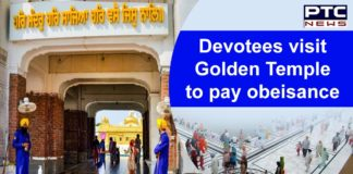 Punjab | Devotees Visit Sri Harmandir Sahib | Golden Temple in Amritsar | Unlock 1