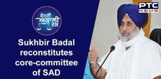 Shiromani Akali Dal President Sukhbir Singh Badal announces 19-Member Core Committee