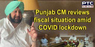 Coronavirus Punjab | Captain Amarinder Singh Reviews Fiscal Situation