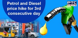 Petrol and Diesel Fuel Price Hike Today Delhi India