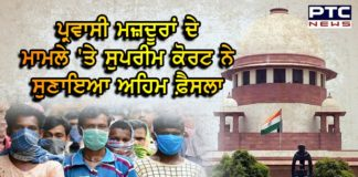 Supreme Court orders Centre, states to identify migrant workers, send them home within 15 days