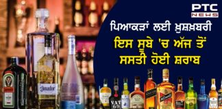 Liquor to get cheaper in Delhi from June 10 as government withdraws 70% 'special corona fee'