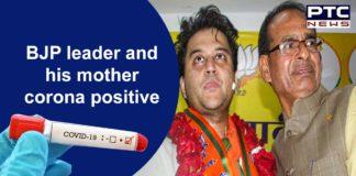 Jyotiraditya Scindia Coronavirus Positive | Mother Madhavi Raj COVID 19