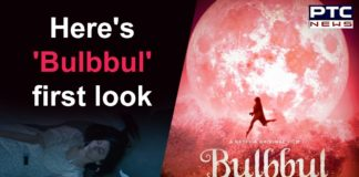 Bulbbul First Look Teaser | Anushka Sharma Amazon Prime web series