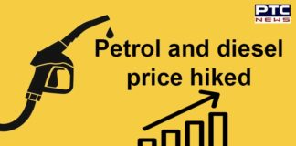 Petrol and Diesel Fuel Price Hike For 5th Day | Delhi India