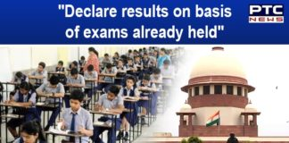 Supreme Court CBSE Class 12 Exams Result 2020 | Online classes For LKG to Class 5 | Karnataka