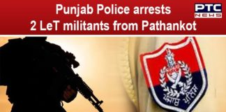Punjab Police Arrested 2 LeT Terrorists From Amritsar | Hand Grenades, AK 47 Recovered