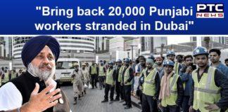 Sukhbir Singh Badal to S Jaishankar on Punjabi workers stranded in Dubai