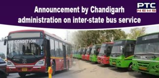 Chandigarh Administration | CTU Buses Interstate Movement Closed | Coronavirus Outbreak