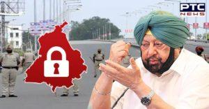 Weekend lockdown starts in Punjab from today, weekend guidelines