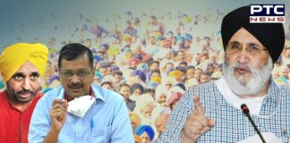 Coronavirus Delhi Govt. | Daljit Singh Cheema to Bhagwant Mann | Arvind Kejriwal COVID 19