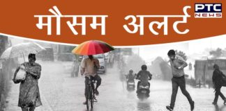 Heavy rainfall very likely to continue during next 5 days