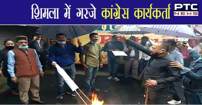 Himachal Congress Protest in Shimla   Himachal Politics