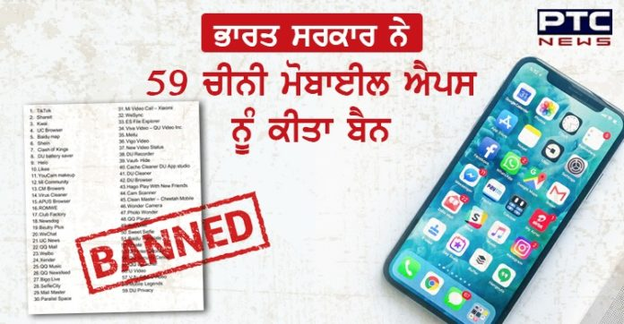 Tik Tok ban in India:Government of India ban 59 Chinese apps including Tik-Tok, UC Browser