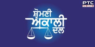 SAD condemns decision to divert Rs 15 crore from Amritsar Improvement Trust to Patiala Trust
