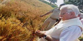 CM Manohar Lal Announced implementation of Kisan Mitra Club Scheme
