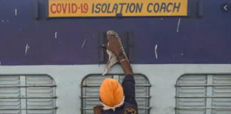 INDIAN RAILWAYS DEPLOYS 960 COVID CARE COACHES IN 5 STATES