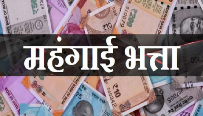 Five percent dearness allowance to officers and employees