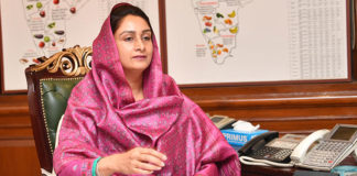New Scheme for Micro Food Processing Enterprises Launched