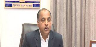 Party officials should answer false propaganda of Congress said CM Jairam