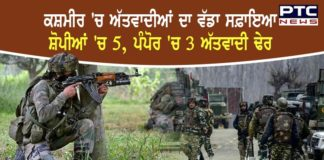 Security forces Killed 8 terrorists in J&K in last 24 hours