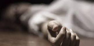Man Commits Suicide in Hansi of Haryana | Haryana News