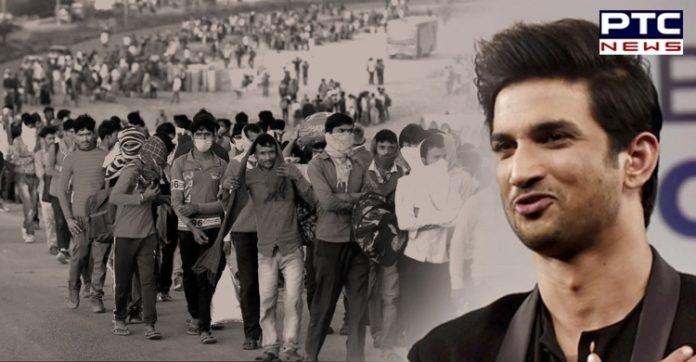 Sushant Singh Rajput Suicide Case | Paid Salaries to Staff Before Death