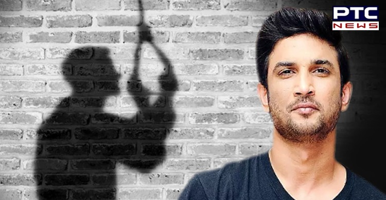 Sushant Singh Rajput Fan Commits Suicide in Nayagaon Chandigarh | Bollywood