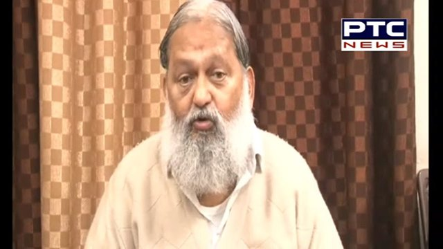 Haryana Home Minister Anil Vij on Adamapur Incident