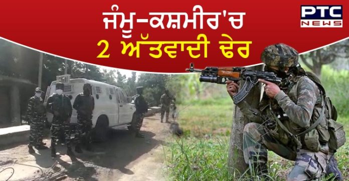 2 terrorists killed in Baramulla's Naugam sector in Jammu and Kashmir