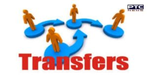 Punjab Education Department Transfer 71 Lecturers Of District Institute For Education And Training