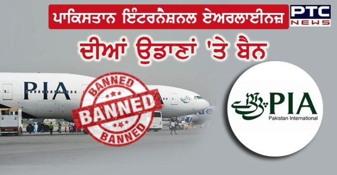 US bans Pakistan International Airlines flights over pilot certification concerns