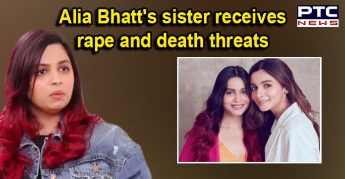 Shaheen Bhatt Hate Messages | Alia Bhatt | Bollywood