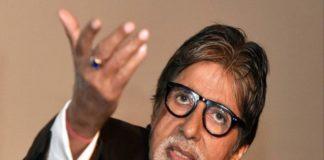 Amitabh Bachchan on Covid test report | Coronavirus India