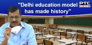 Delhi government schools | Arvind Kejriwal | CBSE Class 12 exam Results