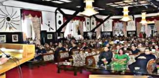 'At Home' not to be organised at Raj Bhavan | Hindi News