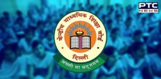 CBSE 10th Results | CBSE Result Online | Hindi News