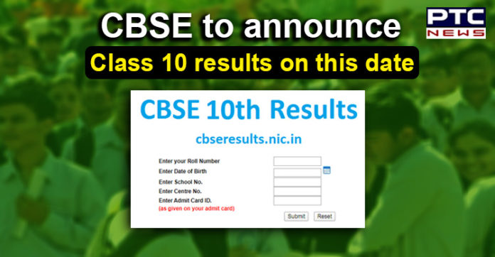 CBSE Class 10 board Exam Results 2020 Date   Ramesh Nishank