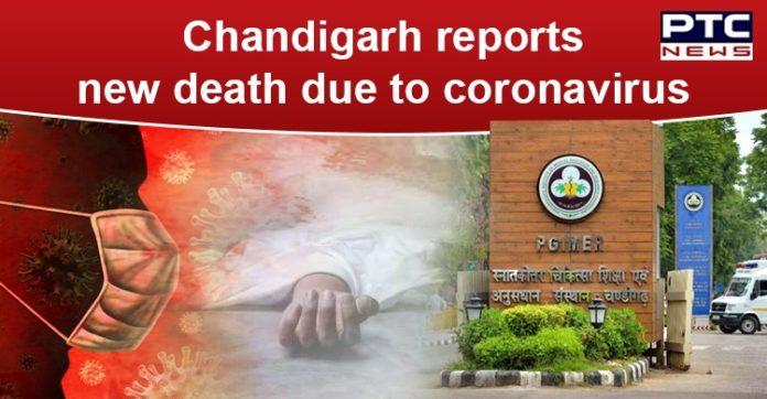 Coronavirus Chandigarh Death Toll | Sector 16 Man Died