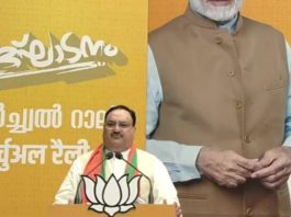 BJP JP Nadda on Kerala Government | Coronavirus